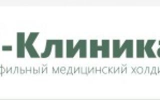 СМ-Клиника в Санкт-Петербурге – гастроэнтерология, проктология, эндоскопия