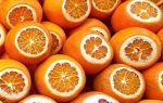 В чем польза и вред апельсина для кишечника?