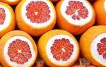 Хочешь быть бодрым и здоровым – ешь грейпфрут